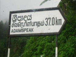 rsz_adams_peak