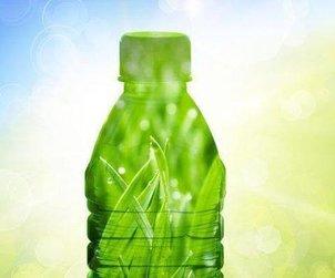 plant_bottle